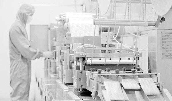 《药品生产质量管理规范(2010年修订)》