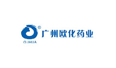 Guangzhou Europeanized pharmaceutical industry